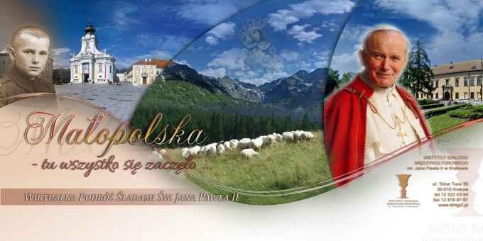 Prezentacja panoramiczna dla obiektu Małopolska Św. Jana Pawła II