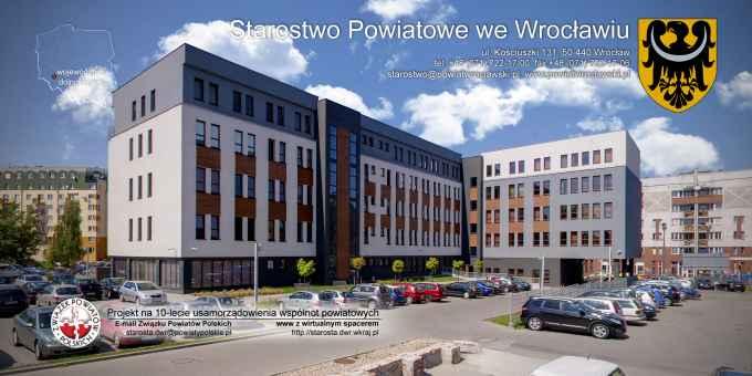 Prezentacja panoramiczna dla obiektu Starostwo Powiatowe we Wrocławiu