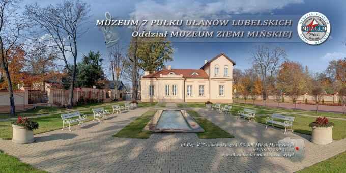 Prezentacja panoramiczna dla obiektu Muzeum 7 Pułku Ułanów Lubelskich