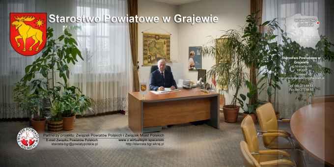 Prezentacja panoramiczna dla obiektu Starostwo Powiatowe w Grajewie