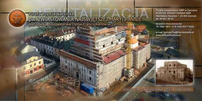 Prezentacja panoramiczna dla obiektu Kościół Franciszkanów