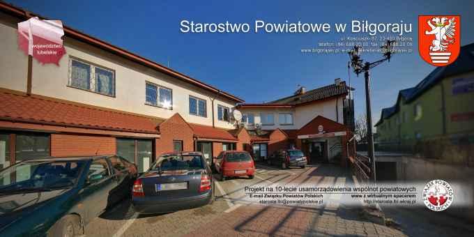 Prezentacja panoramiczna dla obiektu Starostwo Powiatowe w Biłgoraju