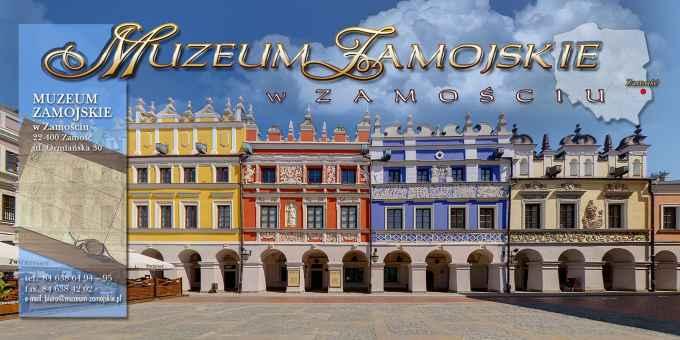 Prezentacja panoramiczna dla obiektu Muzeum Zamojskie