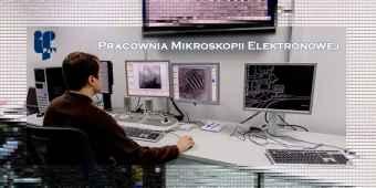 Prezentacja panoramiczna dla obiektu ŚRODOWISKOWE LABORATORIUM BADAŃ RENTGENOWSKICH I ELEKTRONOMIKROSKOPOWYCH