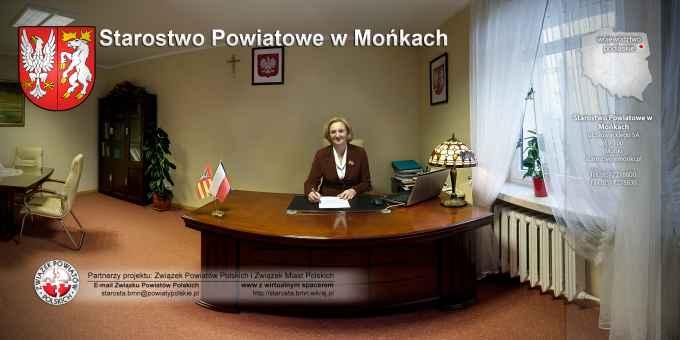 Prezentacja panoramiczna dla obiektu Starostwo Powiatowe w Mońkach