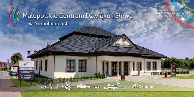 Prezentacja panoramiczna dla obiektu Małopolskie Centrum Dzwięku i Słowa